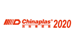 Chinaplas 2020